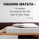 HAKUNA MATATA WALL STICKERS quote vinyl kid lion king decal bedroom art transfer