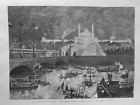 1883 UI21/7 PARIS 14 JUILLET TROCADERO ILLUMINATIONS TABLEAU MORGAN CONCILIABULE