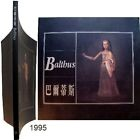 Balthus catalogue exposition Hong-Kong museum art 1995 Monod-Fontaine peinture