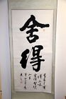 Tableau chinois-calligraphie-Kalligraphie-calligrafia-Calligraphy-She De