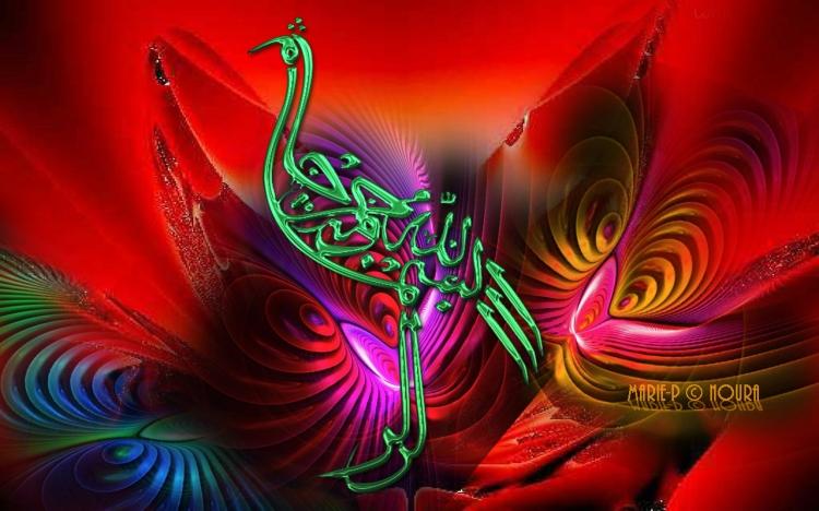 ART NUMéRIQUE CALLIGRAPHIE ARABE MUSULMAN Oiseau de paradis - Oiseau de paradis