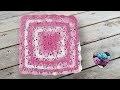 Point couverture crochet (Nouveauté boutique cadeaux et concours)