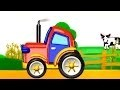 Mon Petit Tracteur: dessin animé pour les enfants