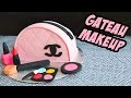 Cake design - Gâteau Sac channel Maquillage - chanel bag Makeup Cake