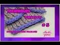 Tecniques Tricot # 5 - Bordure Très Facile // Techniques Knitting