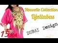 Nouvelle Collection Djellaba Femme pas cher , Dubai Design par OrientalDiscount net