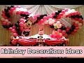 Birthday Party ideas,  Birthday Celebration, Decoration ideas