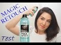 JE TESTE le spray MAGIC RETOUCH l'oréal anti racines
