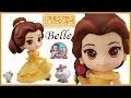 Review Nendoroid Disney BELLE 🌹 La Belle et la Bête