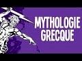 Mythologie grecque - Mythes et Légendes #1