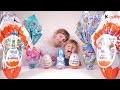 OEUF • Chocolats Surprises Kinder Pâques 2017 - Studio Bubble Tea unboxing