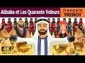 Alibaba et Les Quarante Voleurs - Histoire pour Enfants - Contes de Fée - 4K - French Fairy Tales