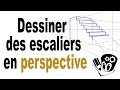 Comment dessiner des escaliers en perspective?