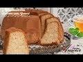 mouskoutchou algérien super léger et facile sans yaourt, goûter de tout les jours