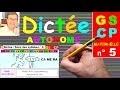 Dictée autonome de syllabes et mots en maternelle GS et CP # 5