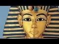 Les Trésors de Toutankhamon - Documentaire Egypte ancienne