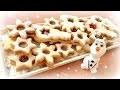 Biscuits de Noël au Nutella et à la confiture