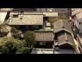 La maison Sugimoto _ Découverte documentaire 2016 HD