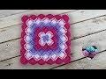 Bavarian crochet  pour couverture splendide