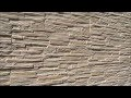 Pose et peinture des plaquettes beton nordplquette HD