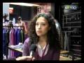 Interview de Loubna Meftoul- Franchise Marwa