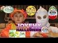 [OEUF] Halloween - Kinder Surprise Maxi , 3 Oeufs Surprise Disney Fairies - Kinder Surprise Eggs
