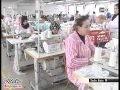 Industrie du textile au Maroc