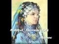 """Portrait de la femme """"Amazighe"""" vu par les peintres orientalistes"""