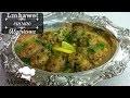 mhawet  plat facile et économique de la cuisine algérienne pour ramadan 2017