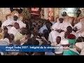 Intégralité cérémonie officielle Magal Touba 2017