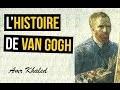 """L'histoire de Van Gogh - """"Un sourire d'espoir 3"""" Amr Khaled"""