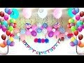 Party Decoration Ideas / Birthday party decorations.