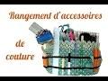 DIY Personnaliser son rangement d'accessoires de couture