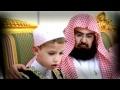 Il fait pleurer Sheikh Sudais