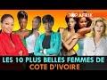 LES 10 PLUS BELLES FEMMES DE CÔTE D'IVOIRE
