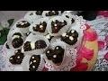 Gâteaux  au chocolat et raisins secs - Matbakh Kamar