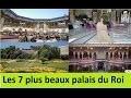 Les 7 plus beaux palais du Roi Mohamed 6