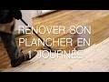 Rénover son plancher en 1 journée avec l'huile monocouche SOLO