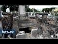 Cuivre, plomb: silence on pille les cimetières!