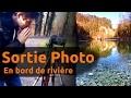 Sortie Photo: La rivière - entre reflets et transparence