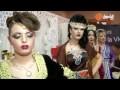 maquillage tendance 2017 - salon mariage alger  (mag look)/kératine cheveux