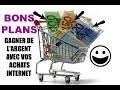 Gagner de l'argent grâce à vos achats internet - IGRAAL