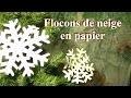 Fabriquer un flocon de neige en papier | Bricolage de Noël avec les enfants