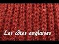 Tuto : apprendre à tricoter les côtes anglaises / tuto knit