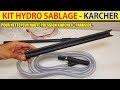 kit hydro sablage karcher sableuse pour nettoyeur haute pression karcher parkside