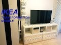 DIY IKEA : meuble tv transformation