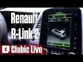 Renault R-Link 2 et Multi-Sense : grand écran et conduite personnalisée  (Francfort 2015)