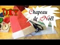 Bonnet de Noël | Bricolage DIY origami pour maternelle cp ce1 ce2