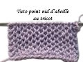 TUTO POINT NID D'ABEILLE PETIT RAYON DE MIEL AU TRICOT Honeycomb stitch knit