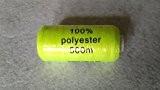 Bobine 500 mètres Polyester Coloris Fluo Jaune